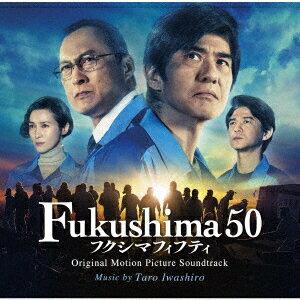Fukushima 50 フクシマフィフティ オリジナル・サウンドトラック画像
