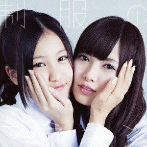 【送料無料】制服のマネキン(初回仕様限定盤 Type-B CD+DVD) [ 乃木坂46 ]