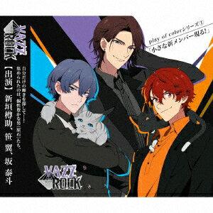 アニメソング, その他 VAZZROCKplay of color1! (CD)