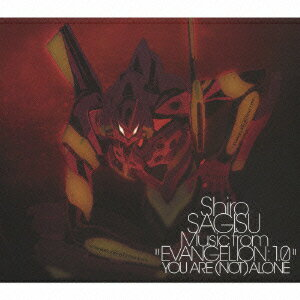 「ヱヴァンゲリヲン新劇場版:序」Shiro SAGISU Music from{EVANGELION:1.0 YOU ARE(NOT)ALONE}画像