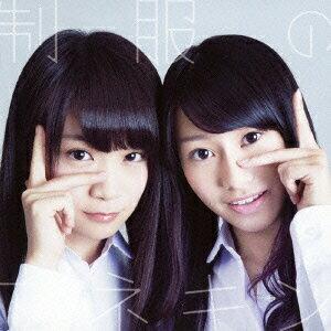 【送料無料】制服のマネキン(初回仕様限定盤 Type-C CD+DVD) [ 乃木坂46 ]