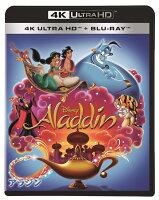 アラジン 4K UHD【4K ULTRA HD】