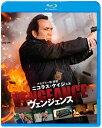 ヴェンジェンス ブルーレイ&DVDセット(2枚組)【Blu-ray】 [ ニコラス・ケイジ ]