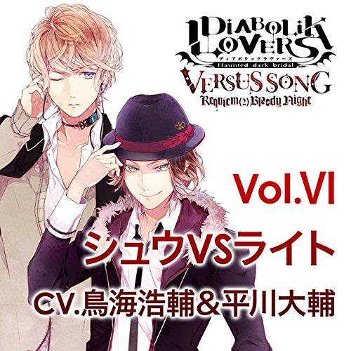 アニメソング, その他 DIABOLIK LOVERS VERSUS SONGS Requiem2Bloody Night VolVI VS CVCV