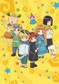 魔法陣グルグル 4【Blu-ray】