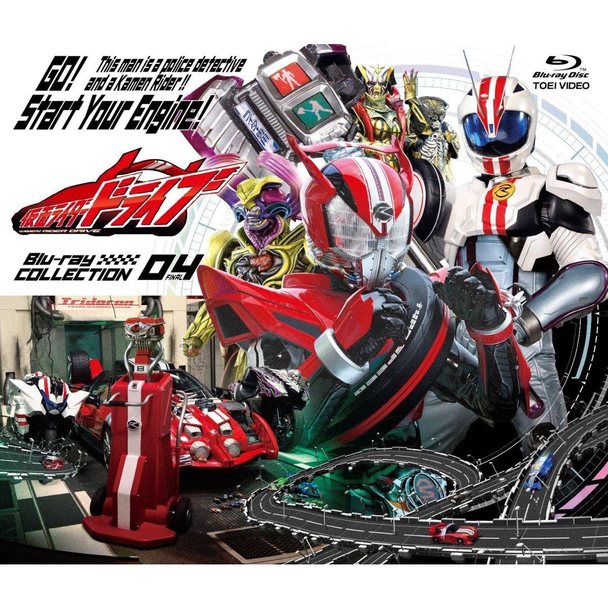 仮面ライダードライブ Blu-ray COLLECTION 04 FINAL【Blu-ray】画像