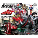 仮面ライダードライブ Blu-ray COLLECTION 04 FINAL【Blu-ray】…