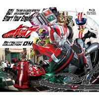 仮面ライダードライブ Blu-ray COLLECTION 04 FINAL【Blu-ray】