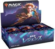 マジック:ザ・ギャザリング 統率者レジェンズ ドラフト・ブースター 日本語版 【24パック入りBOX】