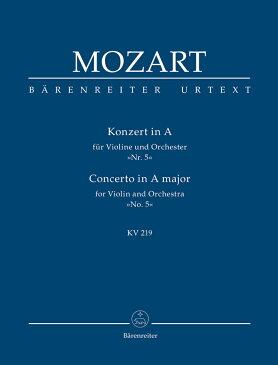 【輸入楽譜】モーツァルト, Wolfgang Amadeus: バイオリン協奏曲 第5番 イ長調 KV 219/原典版/Mahling編: スタディ・スコア [ モーツァルト, Wolfgang Amadeus ]