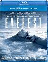 エベレスト 3Dブルーレイ+ブルーレイ+DVDセット【Blu-ray】 [ ジェイソン・クラー…