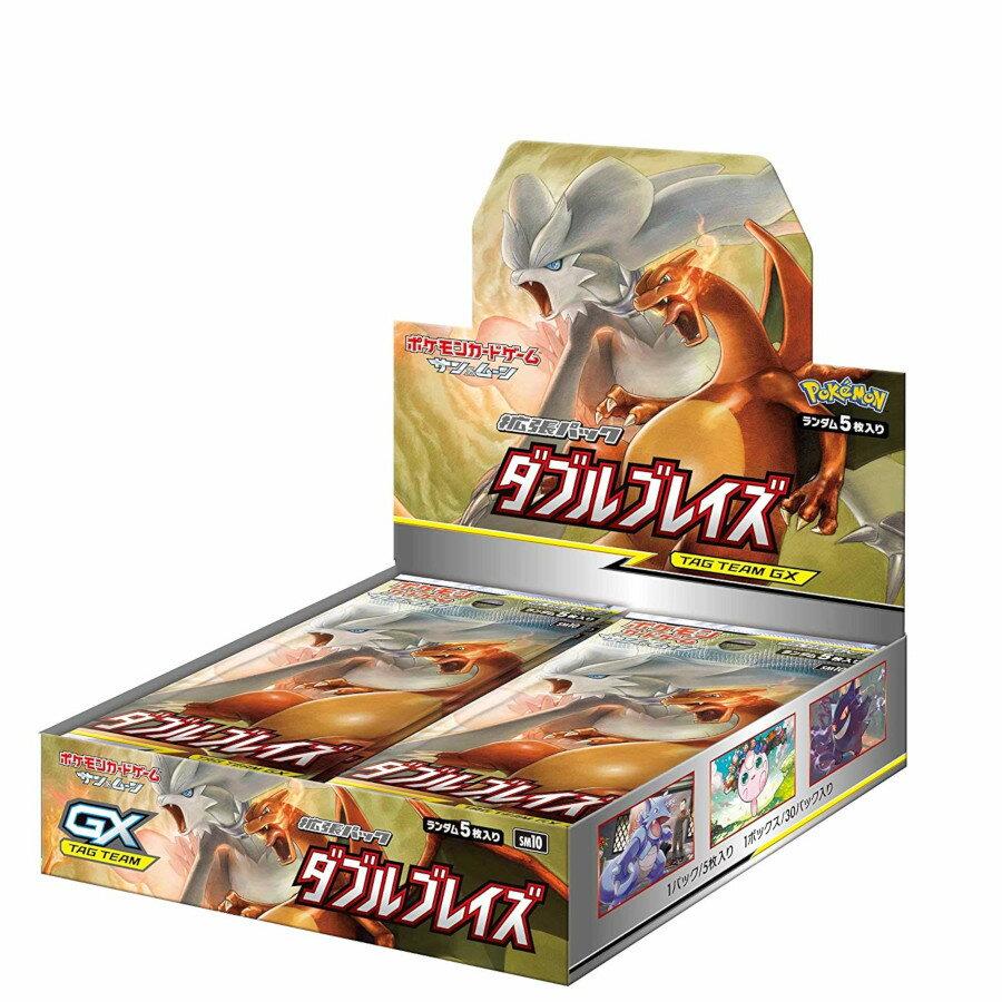 ポケモンカードゲーム サン&ムーン 拡張パック ダブルブレイズ 【BOX】