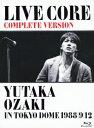 LIVE CORE 完全版 〜YUTAKA OZAKI IN TOKYO DOME 1988・9・12【Blu-ray】 [ 尾崎豊 ]