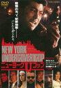 NEW YORK UNDERCOVER COP ニューヨークUコップ [ 仲村トオル ]