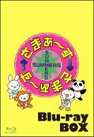 さまぁ〜ず×さまぁ〜ず Blu-ray BOX [Vol.30&Vol.31+特典DISC] <完全生産限定版>【Blu-ray】