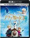 【特典】アナと雪の女王 4K UHD【4K ULTRA HD