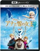 アナと雪の女王 4K UHD【4K ULTRA HD】