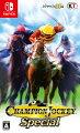 Champion Jockey Specialの画像