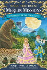 Moonlight on the Magic Flute MOONLIGHT ON THE MAGIC FLUTE (Merlin Missions (Paperback)) [ Mary Pope Osborne ]