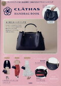 CLATHAS HAND BAG BOOK