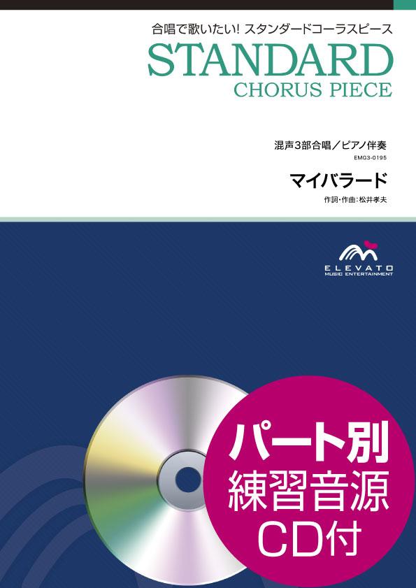 本・雑誌・コミック, 楽譜  3