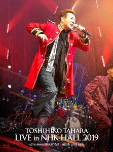 TOSHIHIKO TAHARA LIVE in NHK HALL 2019【Blu-ray】画像
