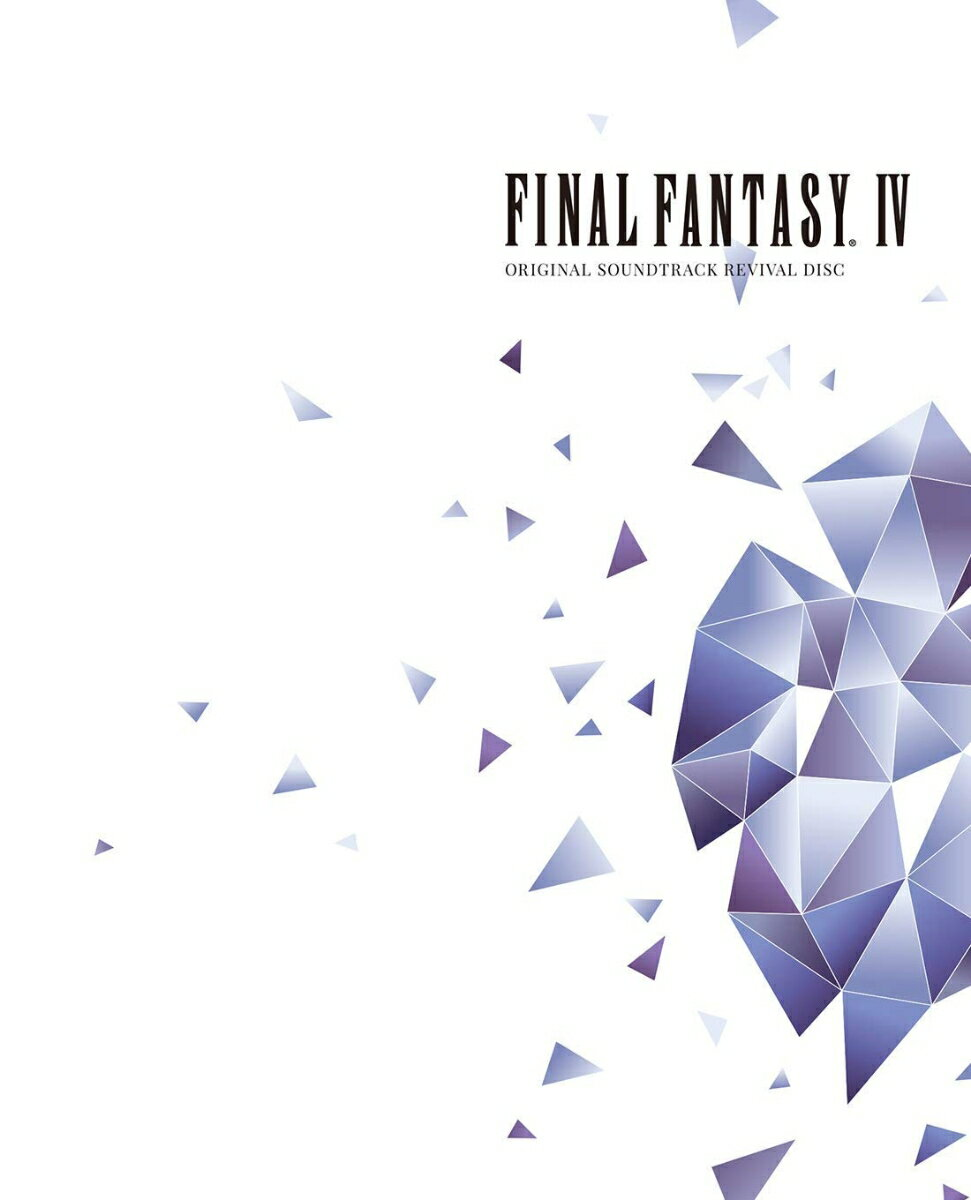 FINAL FANTASY IV ORIGINAL SOUNDTRACK REVIVAL DISC(映像付サントラ/Blu-ray Disc Music)【Blu-ray】画像