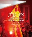 ジュジュ苑全国ツアー2012 at 日本武道館【初回生産限定盤】【Blu-ray】