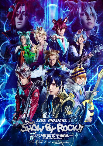 Live Musical「SHOW BY ROCK!!」-DO根性北学園編ー夜と黒のReflection【Blu-ray】