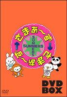 さまぁ〜ず×さまぁ〜ず DVD BOX [Vol.30&Vol.31+特典DISC] <完全生産限定版>