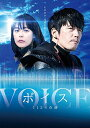 ボイス〜112の奇跡〜 DVD-BOX2 [ チャン・ヒョク ]