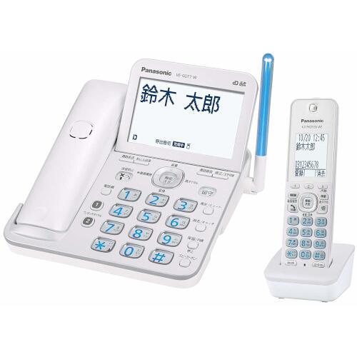 Panasonic コードレス電話機(子機1台付き)(パールホワイト) VE-GD77DL-W