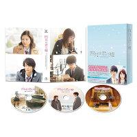 四月は君の嘘 豪華版【Blu-ray】