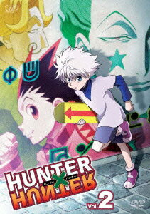 HUNTER×HUNTER ハンターハンター Vol.2画像
