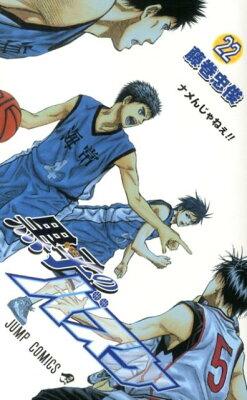 【送料無料】黒子のバスケ(22) [ 藤巻忠俊 ]