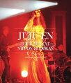 ジュジュ苑全国ツアー2012 at 日本武道館【Blu-ray】