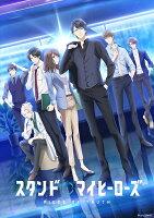 スタンドマイヒーローズ PIECE OF TRUTH 第4巻(完全数量限定生産)【Blu-ray】