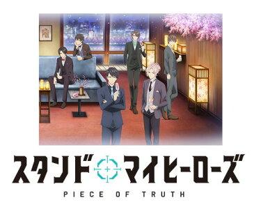 スタンドマイヒーローズ PIECE OF TRUTH 第4巻(完全数量限定生産)【Blu-ray】 [ 杉田智和 ]