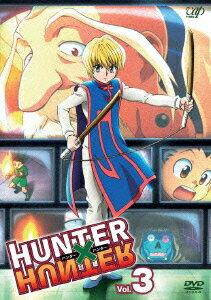 HUNTER×HUNTER ハンターハンター Vol.3画像