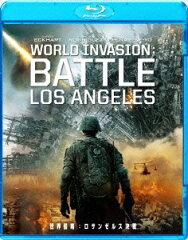 【送料無料】【I ♥ 映画。キャンペーン対象】世界侵略:ロサンゼルス決戦【Blu-ray】