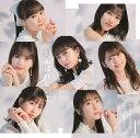 DOWN TOWN/がんばれないよ (初回限定盤SP1 CD+DVD) [ Juice=Juice ]