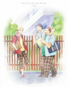 この音とまれ! vol.4【Blu-ray】 [ 内田雄馬 ]