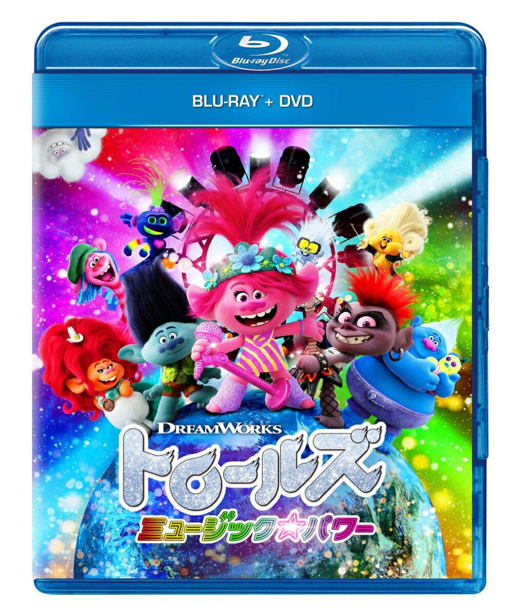 トロールズ ミュージック・パワー ブルーレイ+DVD【Blu-ray】