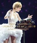 ayumi hamasaki 〜POWER of MUSIC〜 2011 A LIMITED EDITION【Blu-ray】 [ 浜崎あゆみ ]
