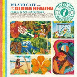 ISLAND CAFE meets ALOHA HEAVEN Mixed by DJ KGO aka Keigo Tanaka画像