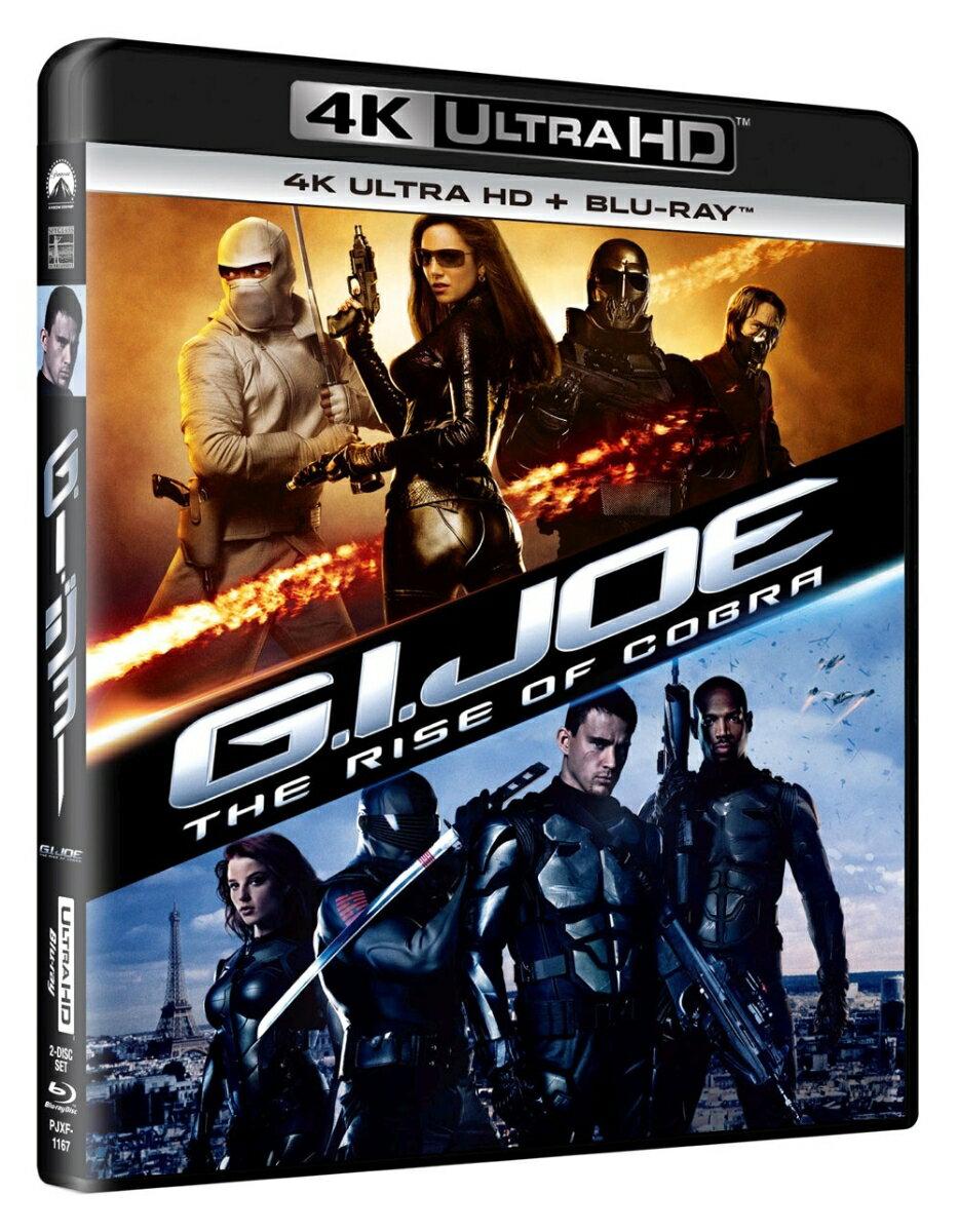 G.I.ジョー(4K ULTRA HD + Blu-rayセット)【4K ULTRA HD】画像
