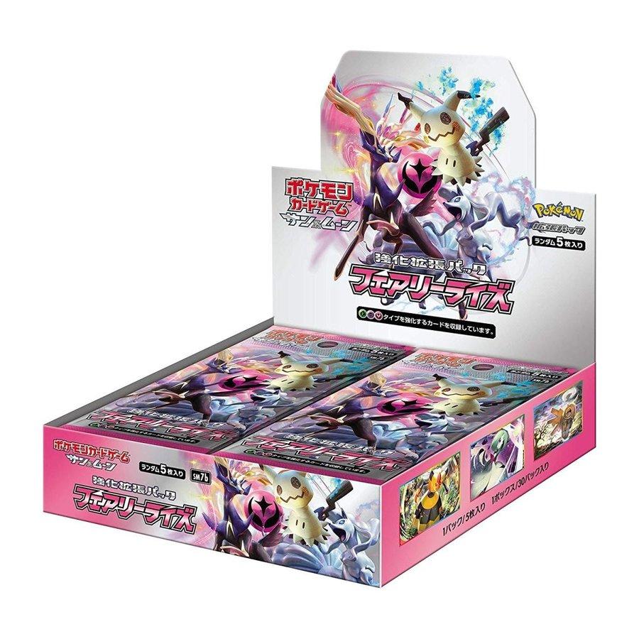 ポケモンカードゲーム 強化拡張パック フェアリーライズ 【BOX】