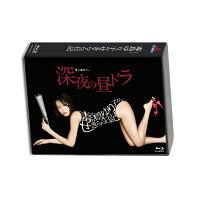 毒島ゆり子のせきらら日記 Blu-ray BOX【Blu-ray】