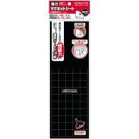コクヨ 強力マグネットシート 片面・粘着剤付き 1枚 カットタイプ マクーS345