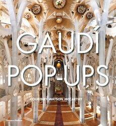 GAUDI POP-UPS(H)